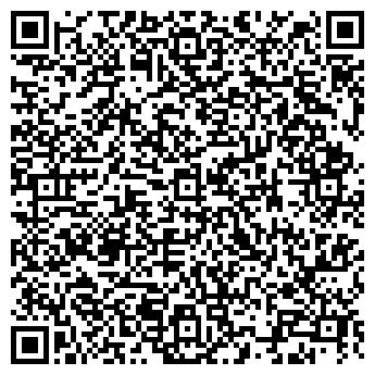 QR-код с контактной информацией организации ПП Шетерляк В.М.