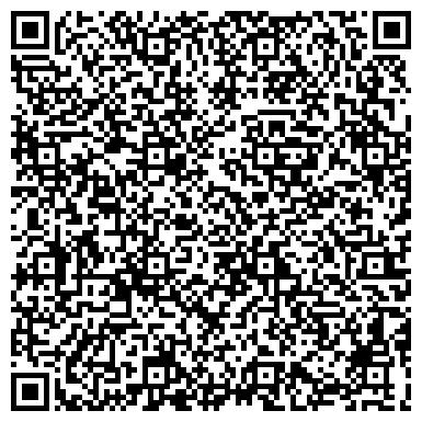 QR-код с контактной информацией организации Гостиница Dostar (Гостиница Достар), ТОО