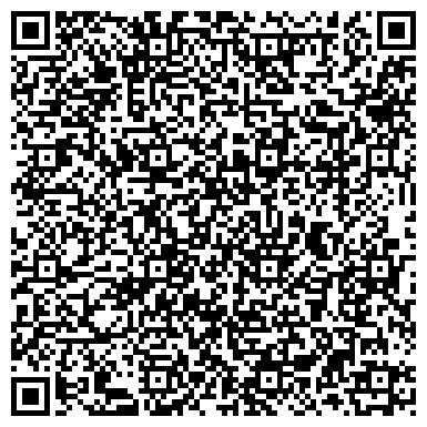 """QR-код с контактной информацией организации СП """"АЛЕСЯ"""""""