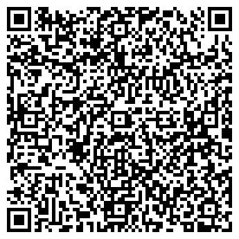 QR-код с контактной информацией организации Алматы, ТОО