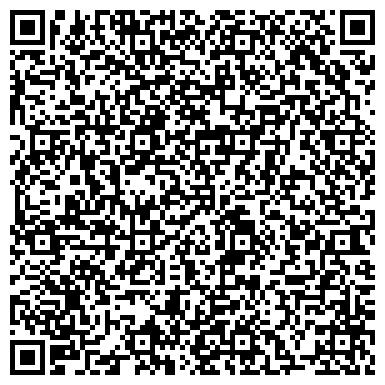 """QR-код с контактной информацией организации Отель """"Кера"""""""