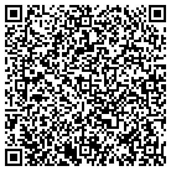 """QR-код с контактной информацией организации ООО """"ФИНЕКУРА"""""""