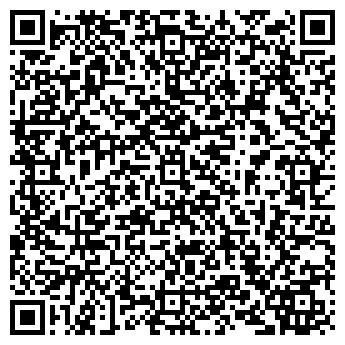 QR-код с контактной информацией организации Гостиница Алмаз, ТОО