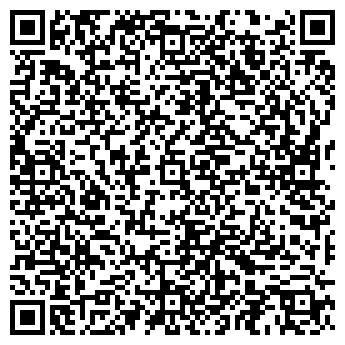 QR-код с контактной информацией организации Vertex-express