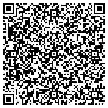 QR-код с контактной информацией организации Star Hostel