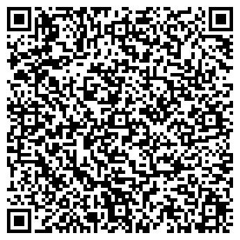 """QR-код с контактной информацией организации ООО """"Антадаро"""""""