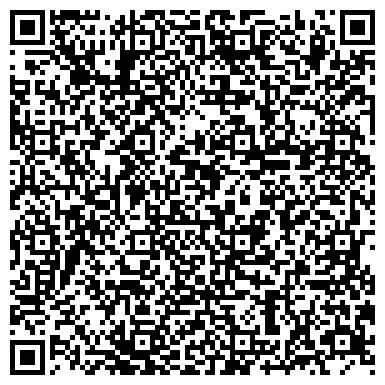 """QR-код с контактной информацией организации Туристическое агенство """"Discovery-Travel"""""""