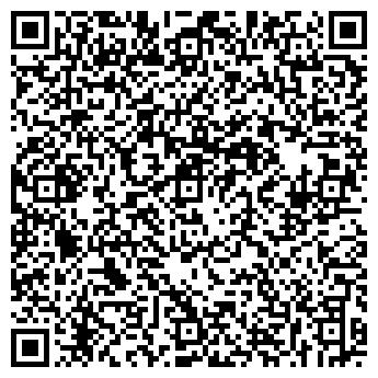 QR-код с контактной информацией организации ТракАвтоСнаб, Частное предприятие