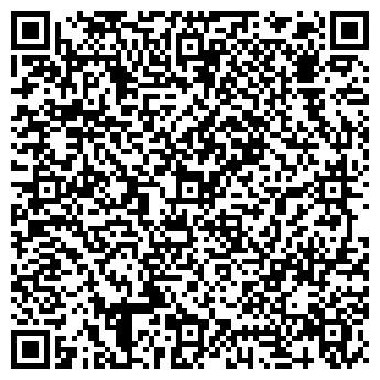 QR-код с контактной информацией организации чтпупСпецМехСервис