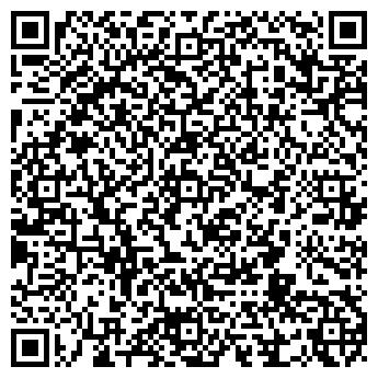 QR-код с контактной информацией организации ООО<<Корсар сервис>>