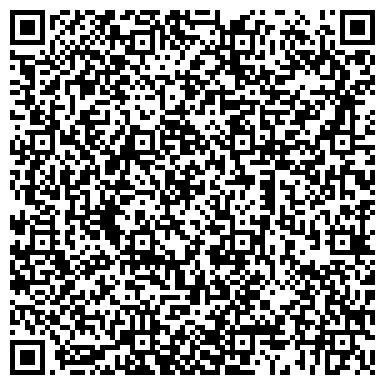 QR-код с контактной информацией организации Интернет - гипермаркет Waka