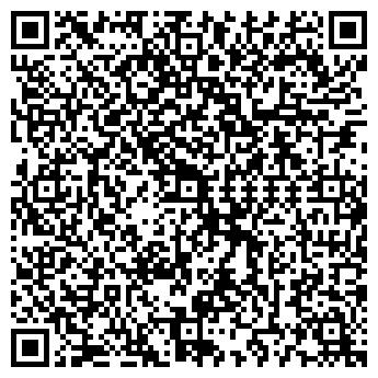 QR-код с контактной информацией организации BE TRENDY.BE IN.