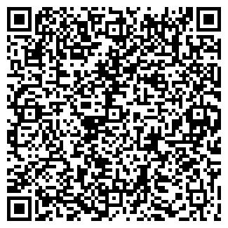 QR-код с контактной информацией организации СПД Еровенко