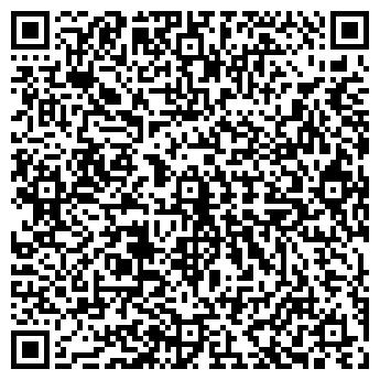 QR-код с контактной информацией организации Ч.П. Горюнов