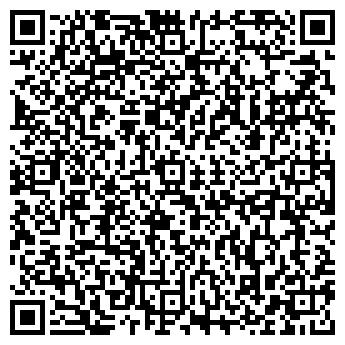 QR-код с контактной информацией организации ООО Пони-Клуб