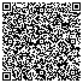 QR-код с контактной информацией организации Велостудия