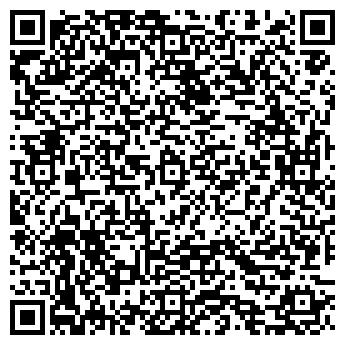 QR-код с контактной информацией организации Mister cristel