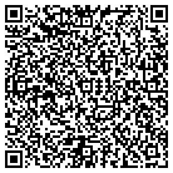QR-код с контактной информацией организации Янка, ООО