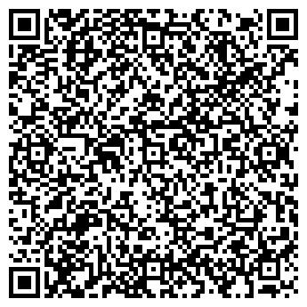 QR-код с контактной информацией организации ОстКом, ООО