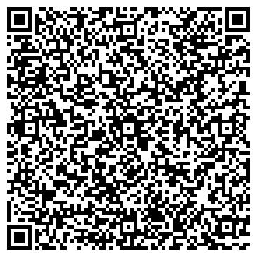 QR-код с контактной информацией организации База оздоровительная Чайка