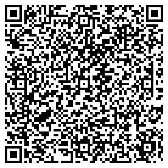 QR-код с контактной информацией организации ДЕТСКИЙ САД № 2405