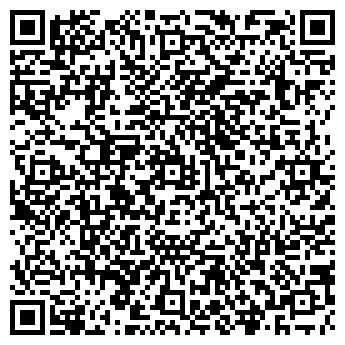 QR-код с контактной информацией организации Шаблыка А. С., ИП