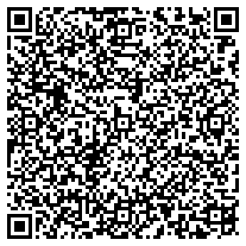 QR-код с контактной информацией организации ЕГиС, ЧТУП