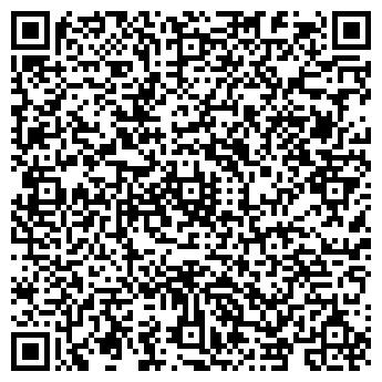 QR-код с контактной информацией организации Ланатур, ОДО