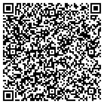 QR-код с контактной информацией организации Васанта-тур, ООО