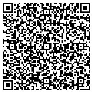 QR-код с контактной информацией организации Traverse