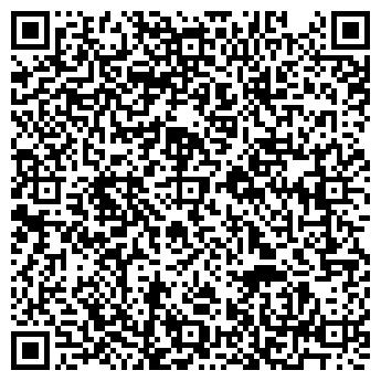 QR-код с контактной информацией организации Велобайка, ЧП