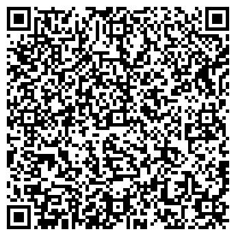 QR-код с контактной информацией организации UAcleaning, ООО
