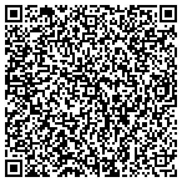 QR-код с контактной информацией организации Гармония Тур, ООО
