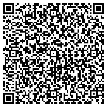 QR-код с контактной информацией организации ООО Домар Тревел