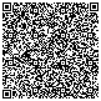 QR-код с контактной информацией организации Туристический оператор Сафари Марис, ООО
