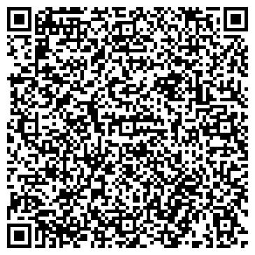 QR-код с контактной информацией организации Немо Дайвинг Клуб, ООО