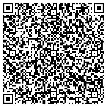 QR-код с контактной информацией организации Водный лабиринт, ЧП