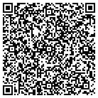 QR-код с контактной информацией организации Амирида, ЧП