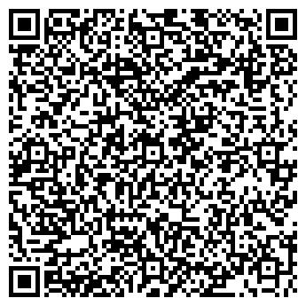 QR-код с контактной информацией организации Тайм Ту Рест, ООО
