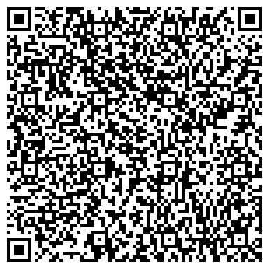 QR-код с контактной информацией организации Гала-тур, СПД
