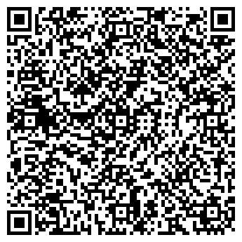 QR-код с контактной информацией организации М-н, ООО