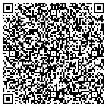 QR-код с контактной информацией организации НСК Олимпийский, ООО