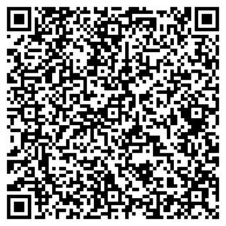 QR-код с контактной информацией организации На рыбалке, ООО