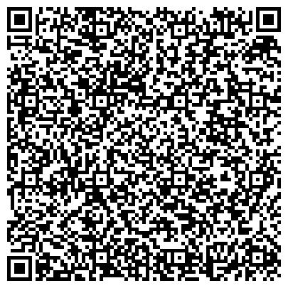 QR-код с контактной информацией организации А-Стар, Туристическая компания
