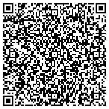 QR-код с контактной информацией организации Подводник, ООО