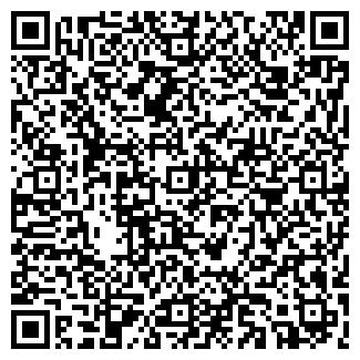 QR-код с контактной информацией организации Аконт, ЧП