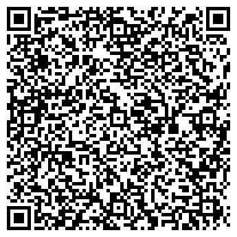 QR-код с контактной информацией организации фортуна-с, чп