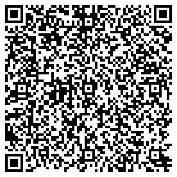 QR-код с контактной информацией организации Счастье рядом, Компания