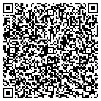 QR-код с контактной информацией организации Эмуна, ДП