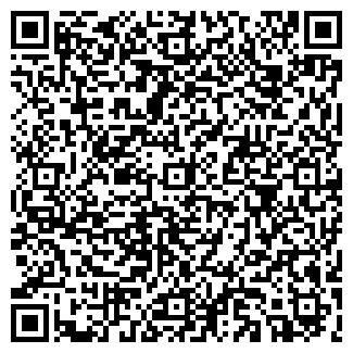 QR-код с контактной информацией организации Apple, ЧП